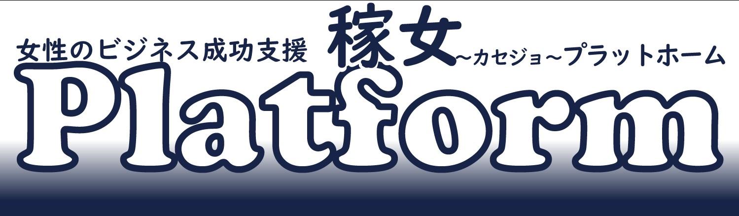 kasejo-platform-logo