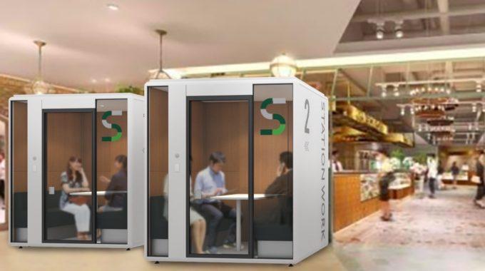 駅ナカにシェアオフィスが登場!働き方改革を推進する新サービスも